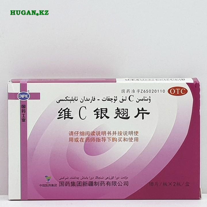 Антигриппин с витамином С Wei C Yinqiao Pian