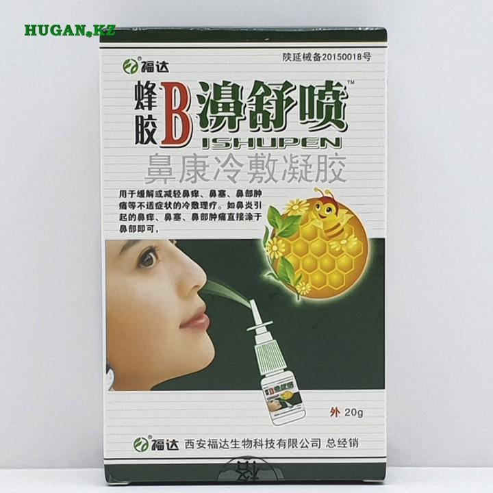 Спрей для носа Bishupen  Аллергия, ринит