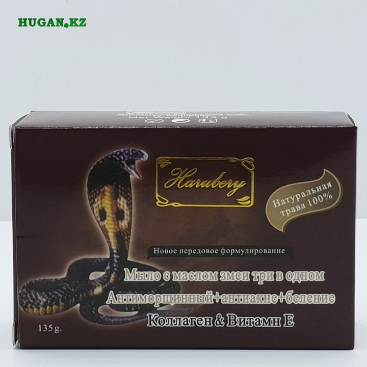 Мыло со змеиным маслом Harubery 3-в-1 анти акне, анти морщинное, отбеливающее.