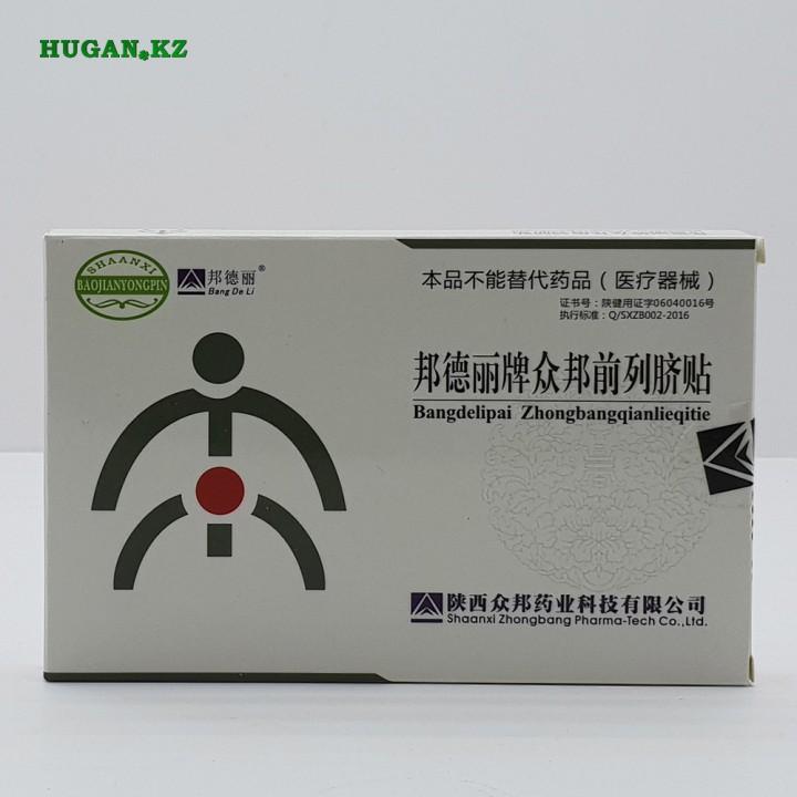 Пластырь урологический Prostatic Navel Plasters (простатит, уретрит)