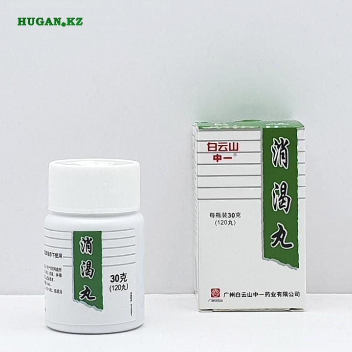 Сяо Кэ Вань - Xiao ke wan (Сахарный диабет, восстанавлиевет работу поджелудочной железы)