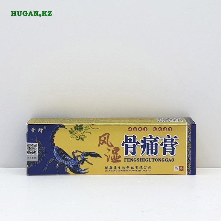 Мазь Fengshigutonggao Скорпион  (От суставных болей)