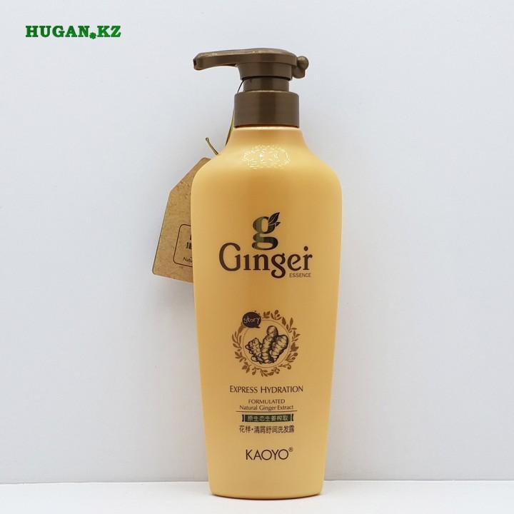 Шампунь KAOYO Ginger дозатор