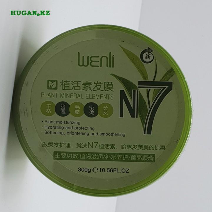 Бальзам-маска Wenli №7 растительные минералы