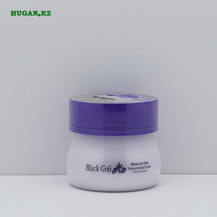 Маска для лица Бэлисс (Кремовая маска) Черные ягоды Годжи
