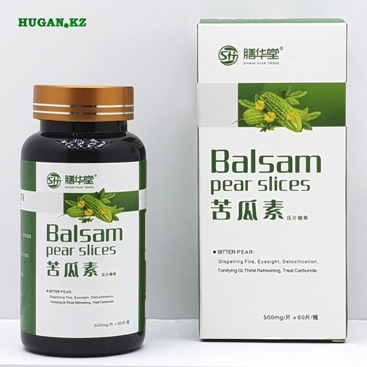 Таблетки Balsam pear slices  Shan Hua Tang (Момордика от сахарного диабета)