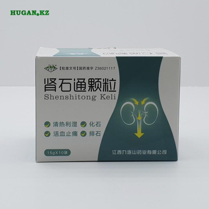 Shenshitong Keli/Шеншитонг  (Острый, хронический пилонефрит, дробит камушки в песочек и выводи соль из почек, снимает оттёк)