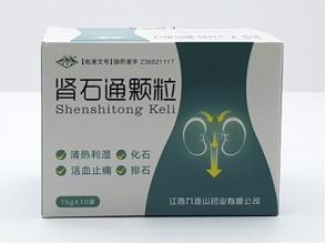 Китайский почечный чай Шеншитонг