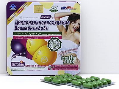 Капсулы волшебные бобы для похудения