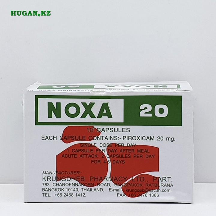 Noxa 20 обезболивание суставных заболеваний 10 капсул
