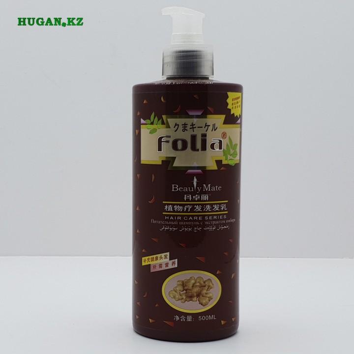 Шампунь Beauty Mate Folia / Фолиа
