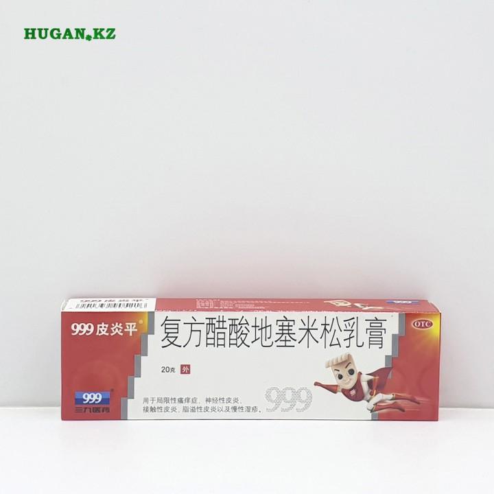 Мазь Пианпин 999 (Аллергические высыпания на кожи, дерматиты, нейродермит)