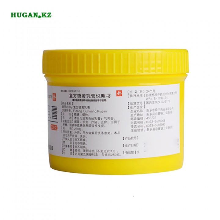 Крем-мыло от педикулеза Fufang Liuhuang Rugao