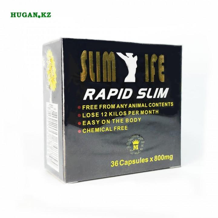 Капсулы для похудения Slim Life Rapid Slim Рапид Слим 36