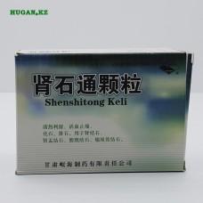 Shenshitong Keli/Шеншитонг Почечный чай  (острый, хронический пилонефрит, дробит камушки в песочек и выводи соль из почек, снимает оттёк)